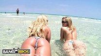 Sexo na piscina loiras peitudas em videos Swing
